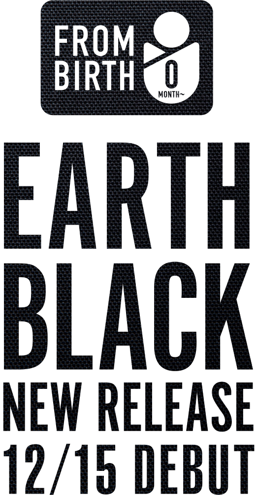 EARTH BLACK NEW RELEASE 12/15 DEBUT