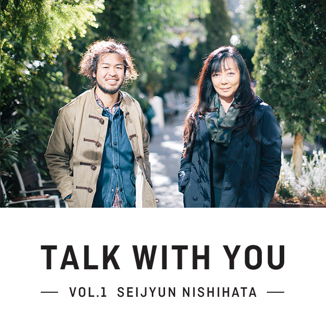 TALK WITH YOU - Vol.1 SEIJYUN NISHIHATA
