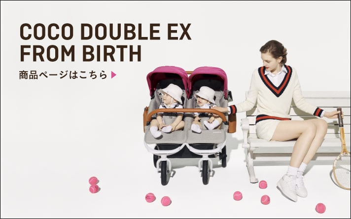 COCO DOUBLE EX FROM BIRTH ¥90,200(税込)