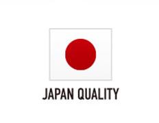 信頼の日本国内生産。