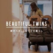 """スペシャルよみもの""""Beautifull Twins"""""""