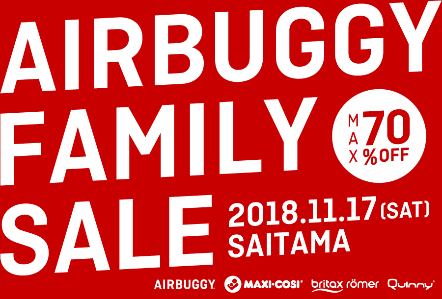 FAMILY SALE 2018