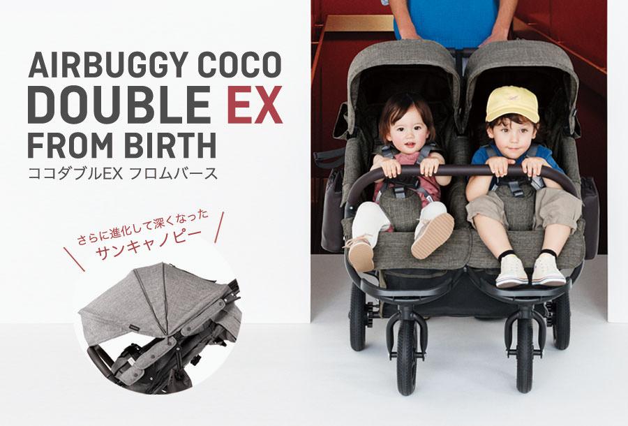COCO DOUBLE EX