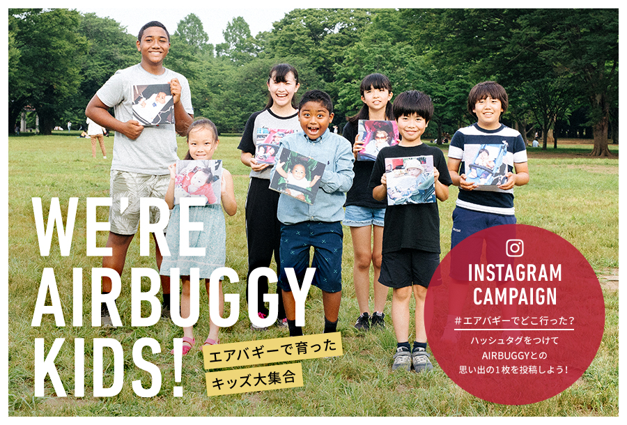 WE ARE AIRBUGGY KIDS!