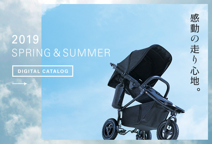 SPRING & SUMMER 2019 NEW CATALOGUE